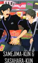 Samejima-kun & Sasahara-kun | KOSHINO