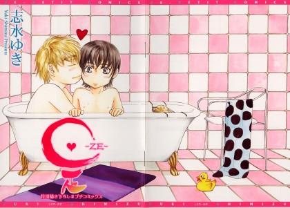 ZeSpecialBooklet | Yuki Shimizu