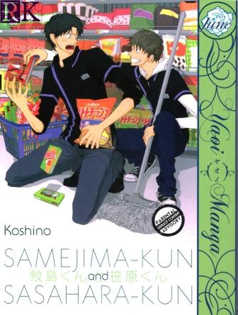 S&S | KOSHINO